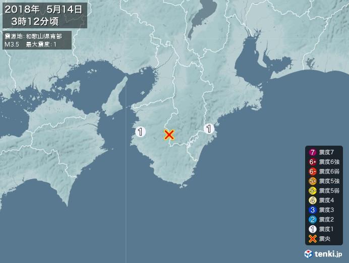 地震情報(2018年05月14日03時12分発生)