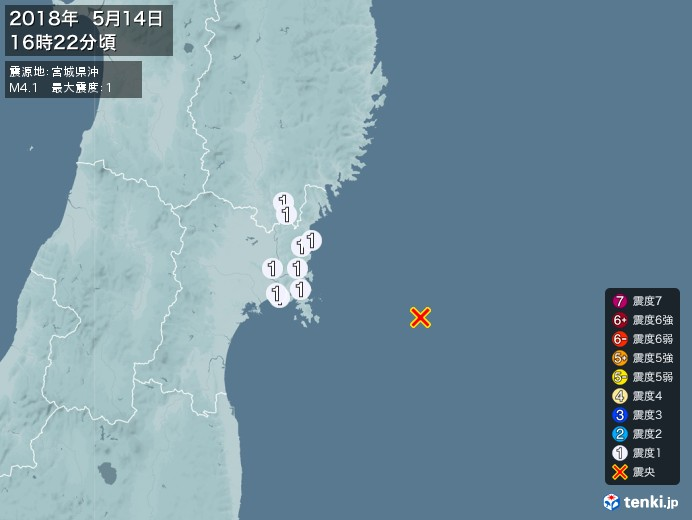 地震情報(2018年05月14日16時22分発生)