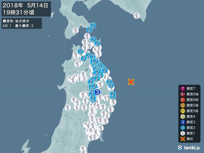 地震情報(2018年05月14日19時31分発生)