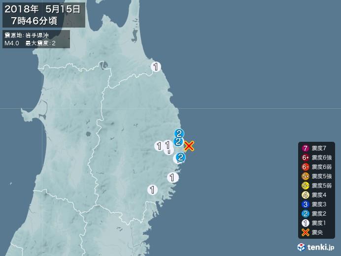 地震情報(2018年05月15日07時46分発生)