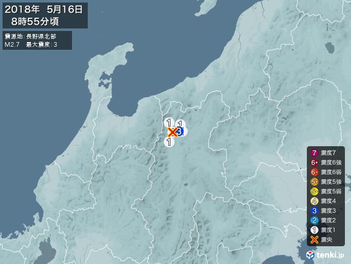 地震情報(2018年05月16日08時55分発生)