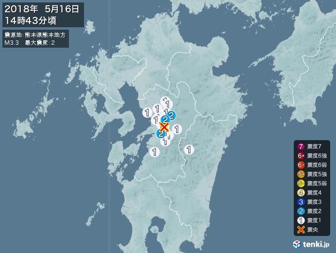 地震情報(2018年05月16日14時43分発生)