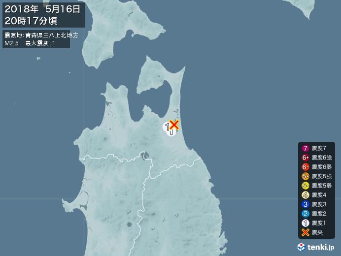 地震情報(2018年05月16日20時17分発生)