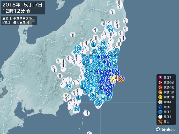 地震情報(2018年05月17日12時12分発生)