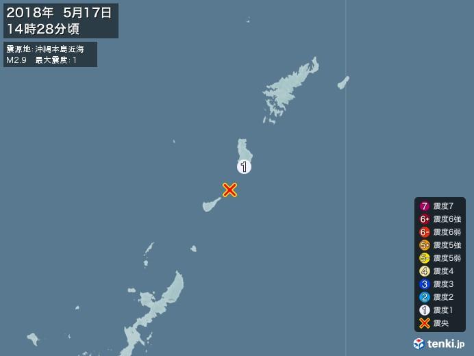 地震情報(2018年05月17日14時28分発生)