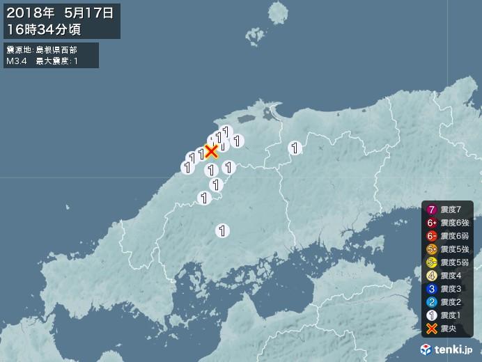 地震情報(2018年05月17日16時34分発生)