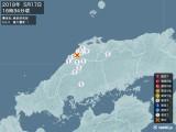 2018年05月17日16時34分頃発生した地震