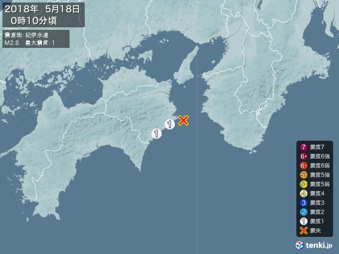 地震情報(2018年05月18日00時10分発生)