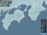 2018年05月18日00時10分頃発生した地震