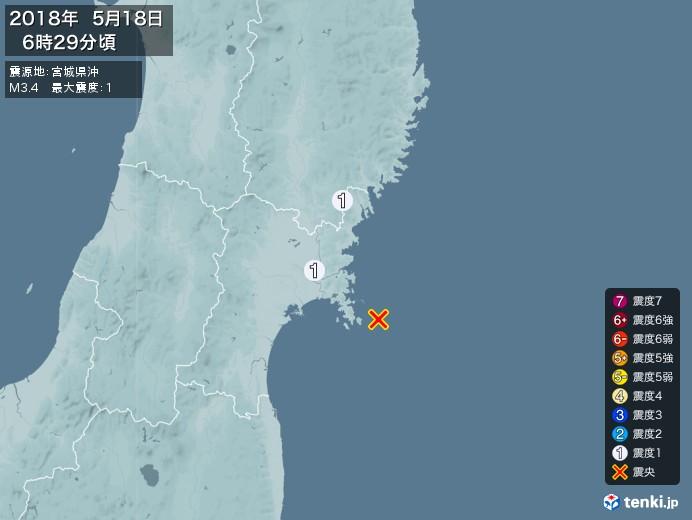 地震情報(2018年05月18日06時29分発生)