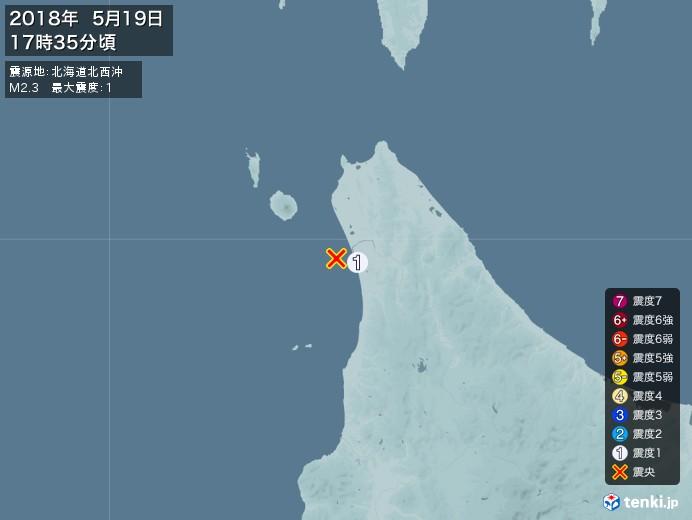 地震情報(2018年05月19日17時35分発生)