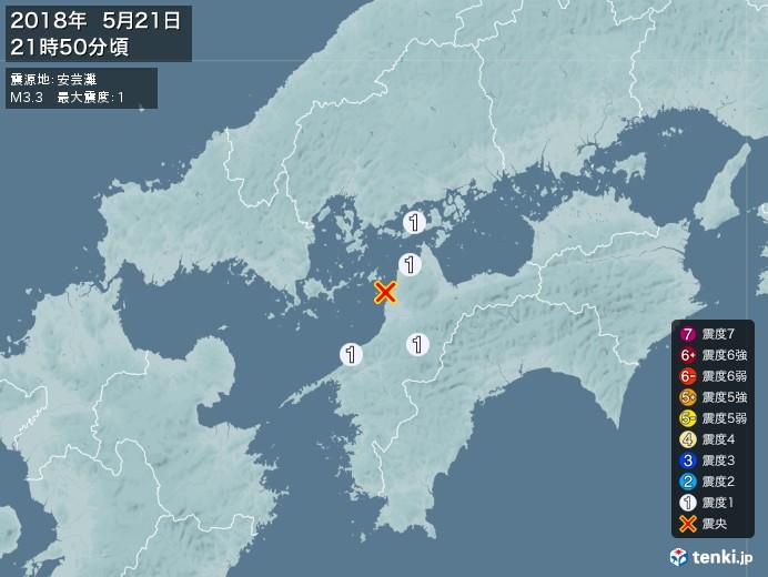 地震情報(2018年05月21日21時50分発生)