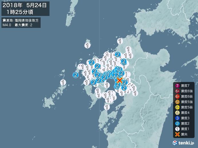 地震情報(2018年05月24日01時25分発生)