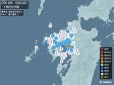 2018年05月24日01時25分頃発生した地震