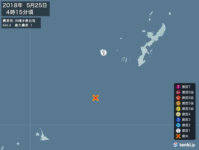 地震情報(2018年05月25日04時15分発生)