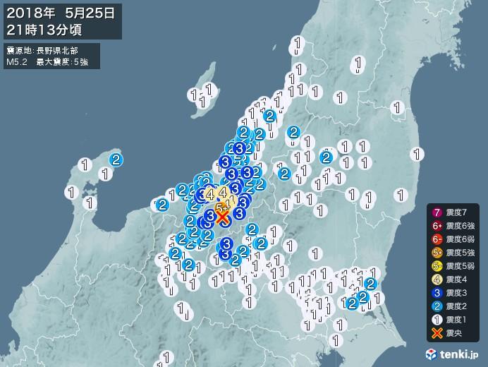 地震情報(2018年05月25日21時13分発生)
