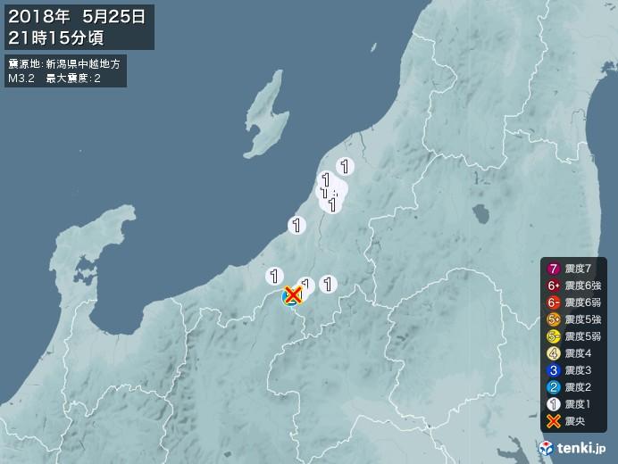 地震情報(2018年05月25日21時15分発生)