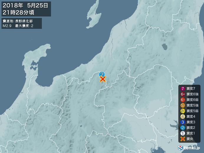 地震情報(2018年05月25日21時28分発生)