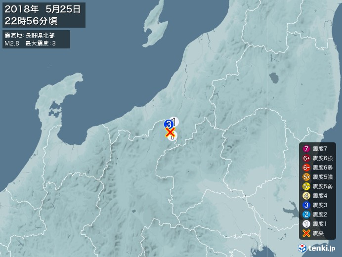 地震情報(2018年05月25日22時56分発生)
