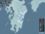 2018年05月26日07時02分頃発生した地震