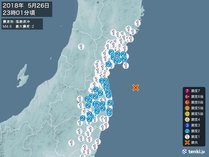 地震情報(2018年05月26日23時01分発生)