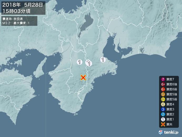 地震情報(2018年05月28日15時03分発生)