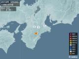 2018年05月28日15時03分頃発生した地震