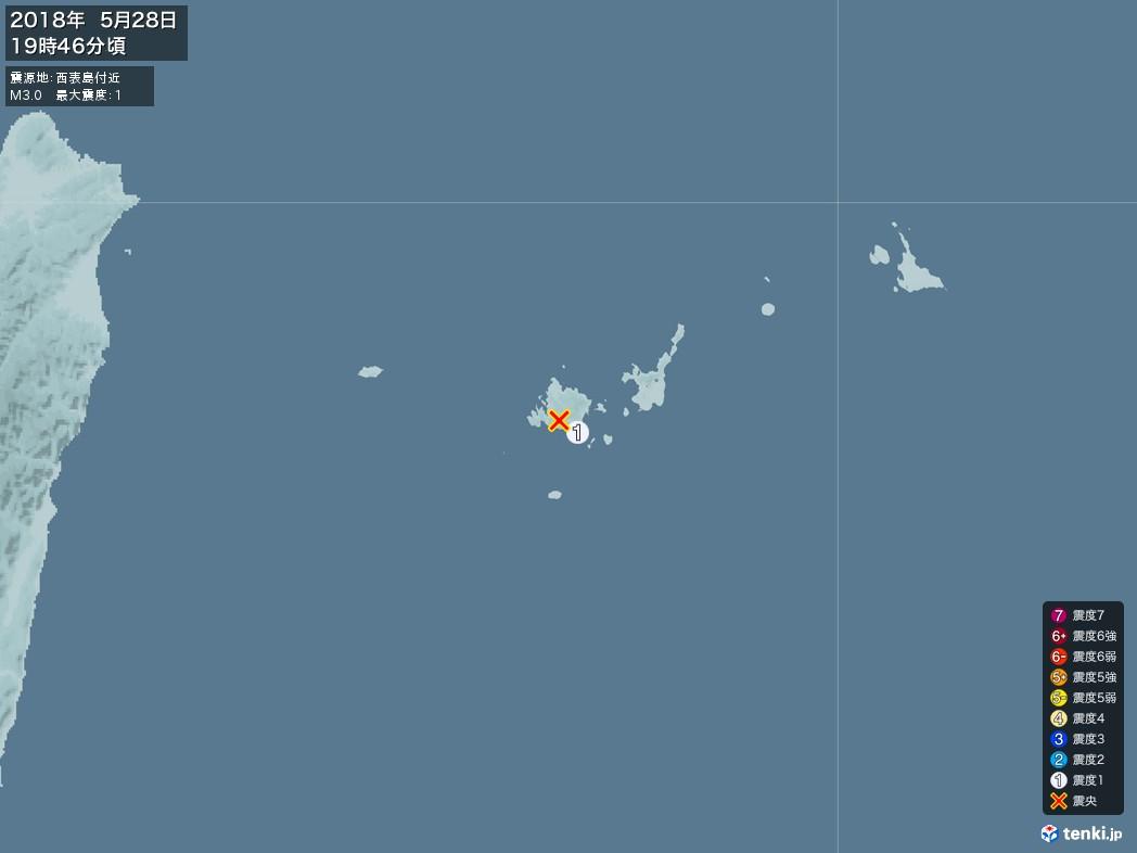 地震情報 2018年05月28日 19時46分頃発生 最大震度:1 震源地:西表島付近(拡大画像)