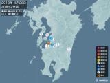 2018年05月28日20時52分頃発生した地震