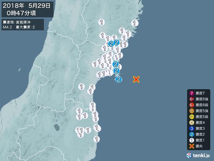 地震情報(2018年05月29日00時47分発生)