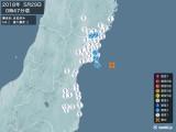 2018年05月29日00時47分頃発生した地震