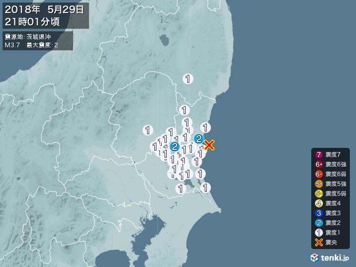 地震情報(2018年05月29日21時01分発生)