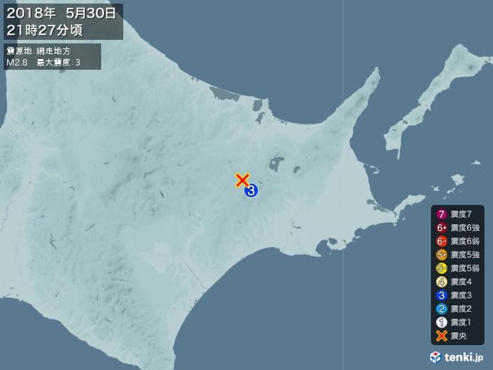 地震情報(2018年05月30日21時27分発生)