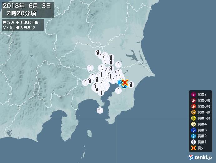地震情報(2018年06月03日02時20分発生)