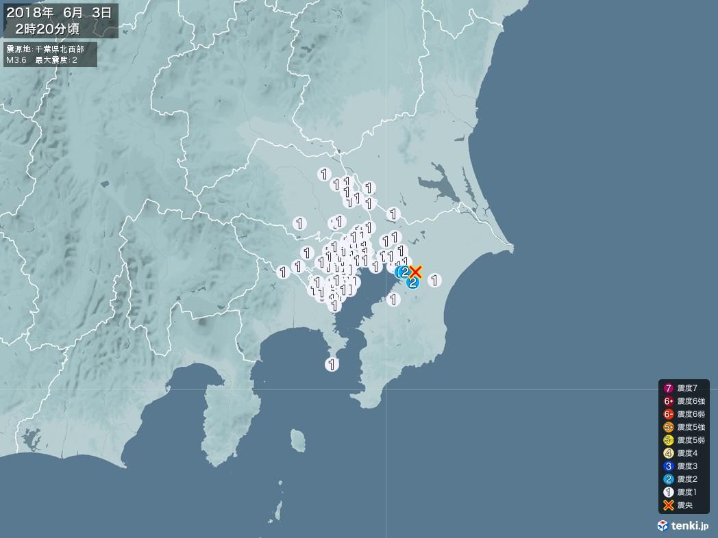 地震情報 2018年06月03日 02時20分頃発生 最大震度:2 震源地:千葉県北西部(拡大画像)