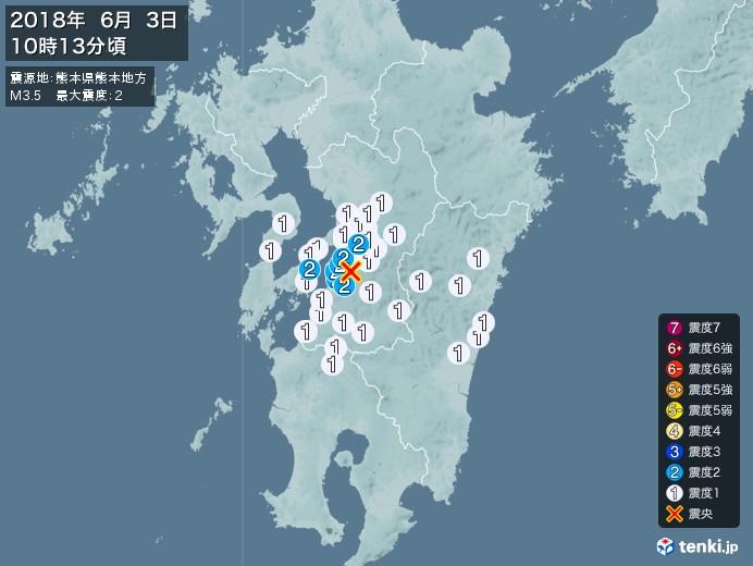 地震情報(2018年06月03日10時13分発生)