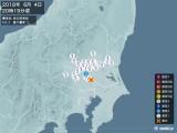 2018年06月04日20時19分頃発生した地震