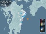 2018年06月06日01時21分頃発生した地震