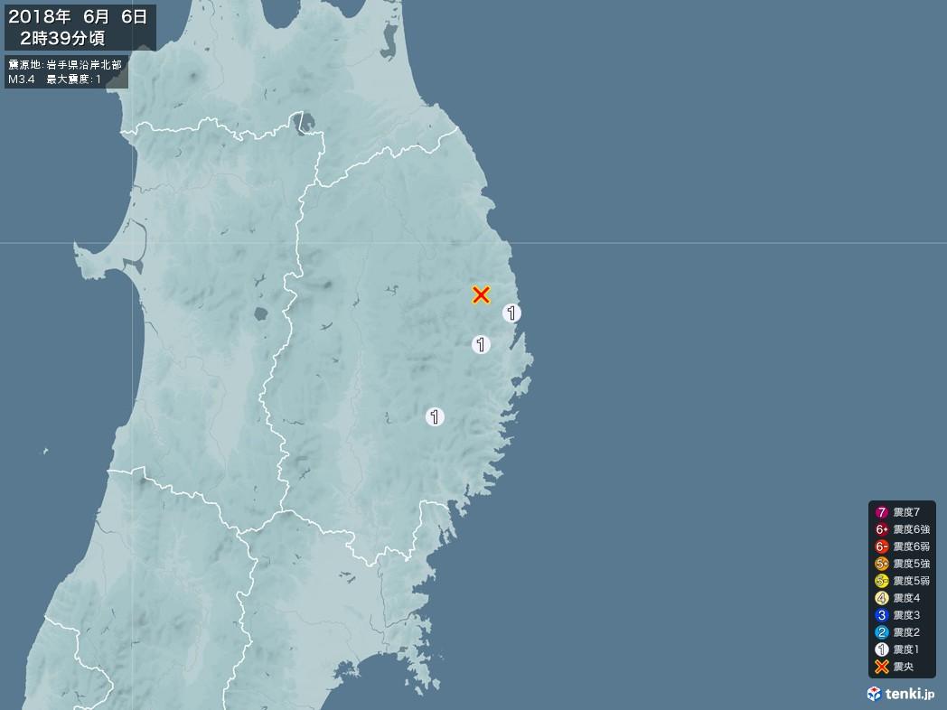 地震情報 2018年06月06日 02時39分頃発生 最大震度:1 震源地:岩手県沿岸北部(拡大画像)