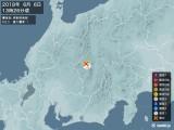 2018年06月06日13時26分頃発生した地震