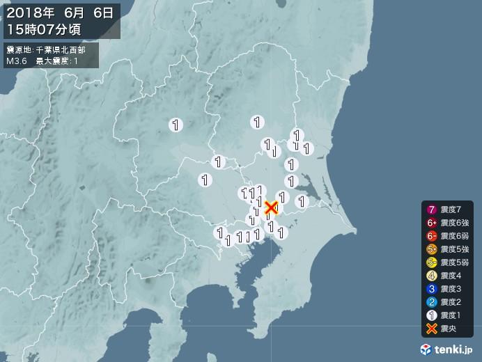 地震情報(2018年06月06日15時07分発生)