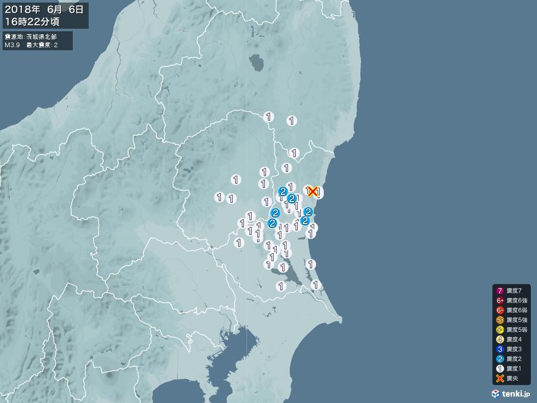 地震情報 2018年06月06日 16時22分頃発生 最大震度:2 震源地:茨城県北部(拡大画像)