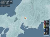 2018年06月06日22時41分頃発生した地震