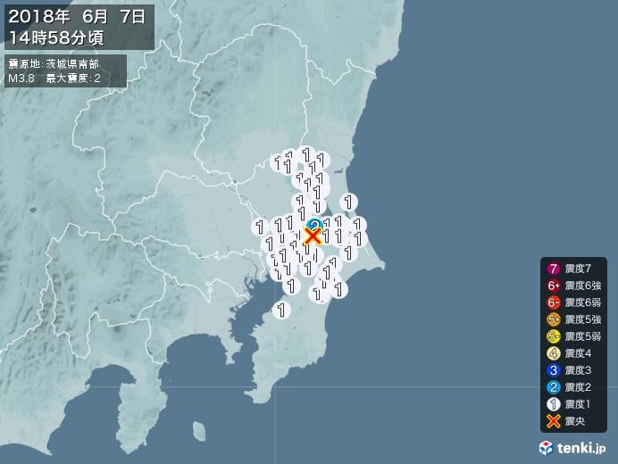 地震情報(2018年06月07日14時58分発生)