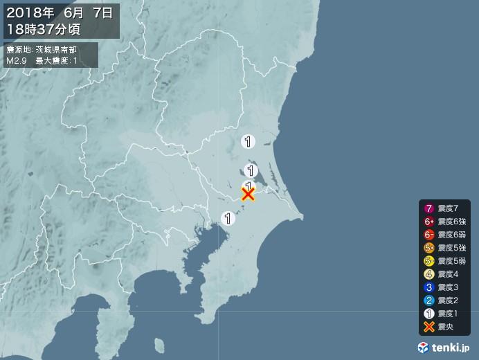 地震情報(2018年06月07日18時37分発生)