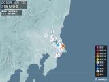 2018年06月07日21時18分頃発生した地震