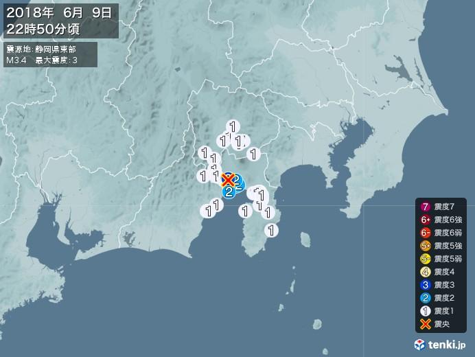 地震情報(2018年06月09日22時50分発生)