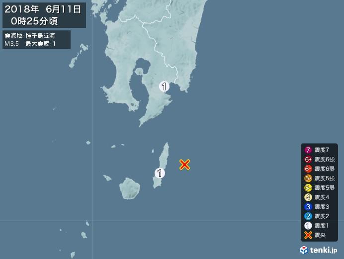 地震情報(2018年06月11日00時25分発生)