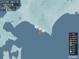 2018年06月11日17時23分頃発生した地震