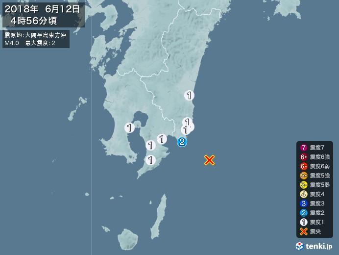 地震情報(2018年06月12日04時56分発生)